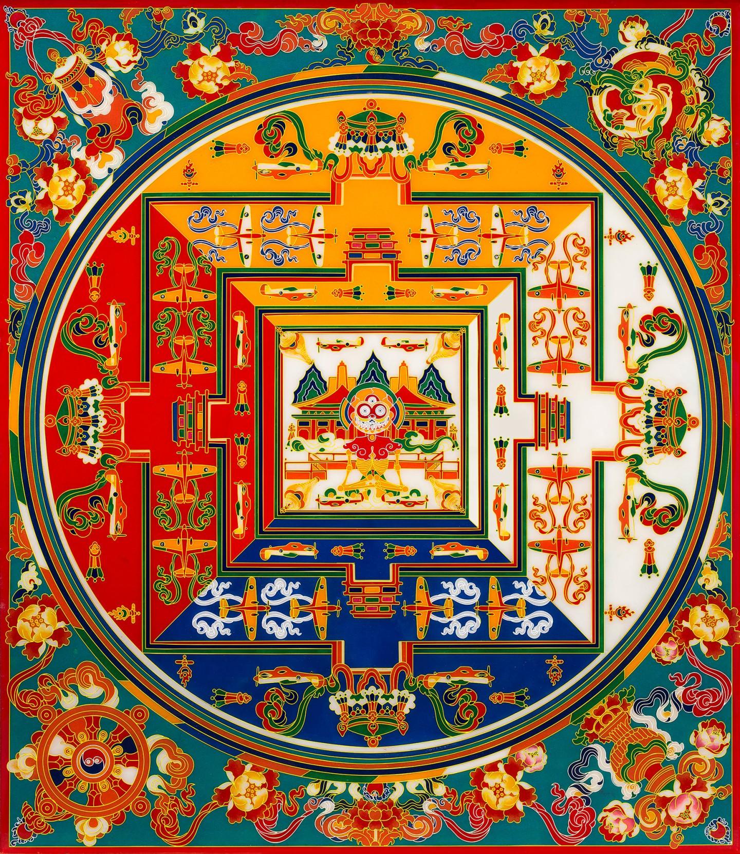 Mandala Runway